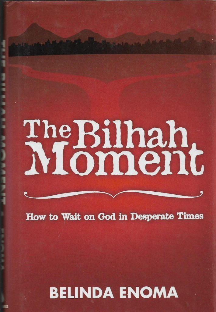 The Bilhah Momnet